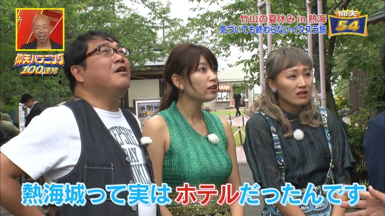 久松郁実_着衣巨乳_乳首_テレビキャプ画像_11