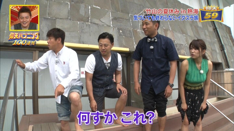 久松郁実_着衣巨乳_乳首_テレビキャプ画像_17