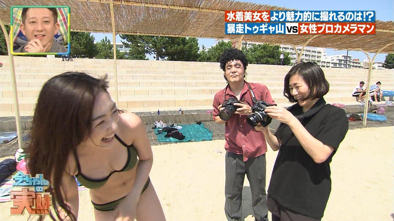 ビーチ_ビキニ水着_股間_素人_テレビキャプ画像_11