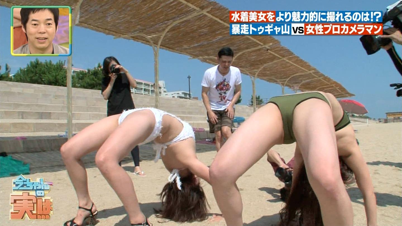 ビーチ_ビキニ水着_股間_素人_テレビキャプ画像_12