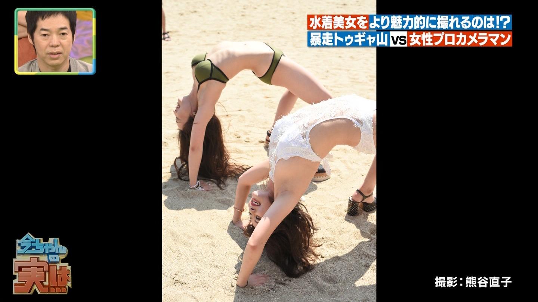 ビーチ_ビキニ水着_股間_素人_テレビキャプ画像_14