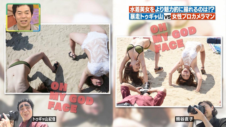 ビーチ_ビキニ水着_股間_素人_テレビキャプ画像_19