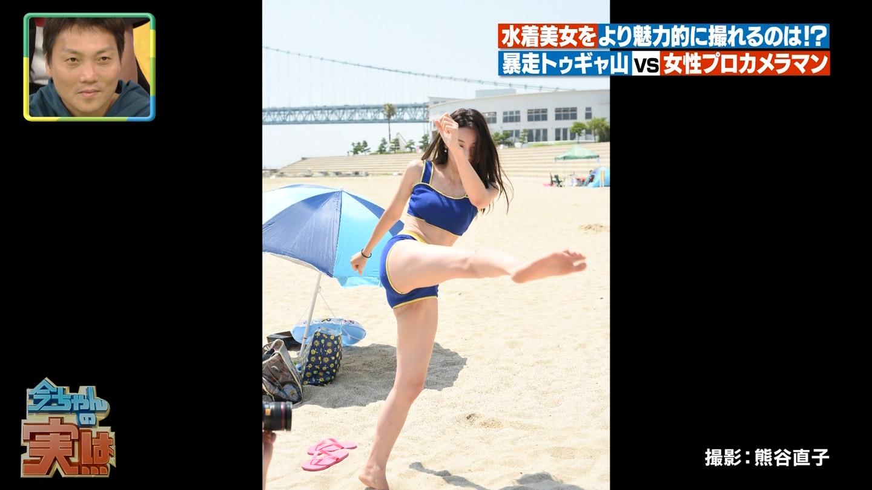 ビーチ_ビキニ水着_股間_素人_テレビキャプ画像_30