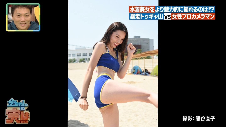 ビーチ_ビキニ水着_股間_素人_テレビキャプ画像_31