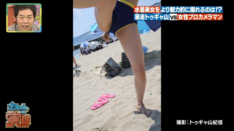 ビーチ_ビキニ水着_股間_素人_テレビキャプ画像_32