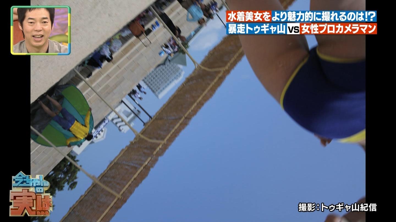 ビーチ_ビキニ水着_股間_素人_テレビキャプ画像_35