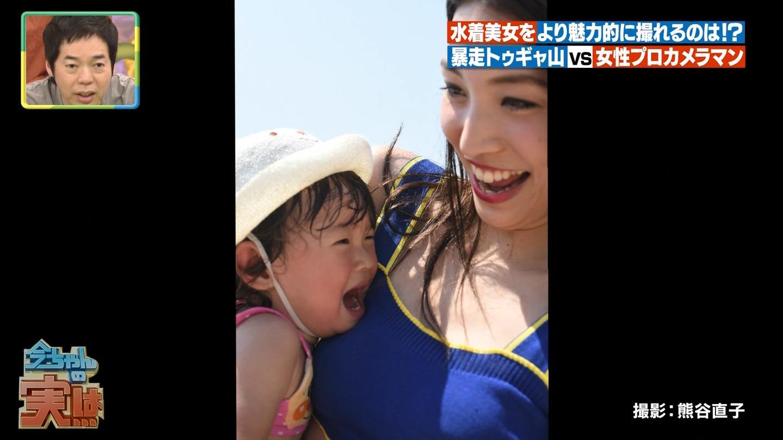 ビーチ_ビキニ水着_股間_素人_テレビキャプ画像_39