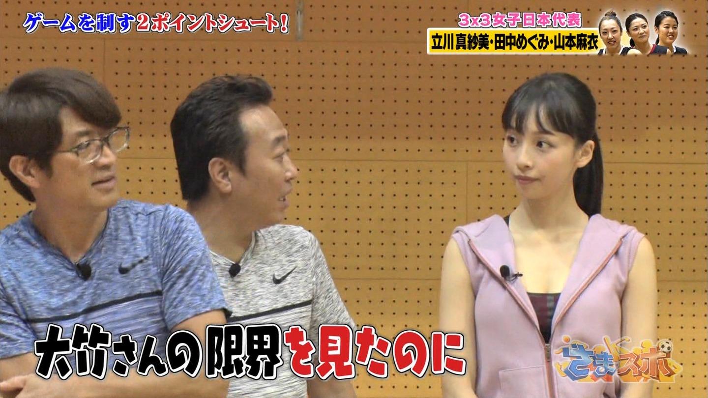 華村あすか_スポブラ_谷間_テレビキャプ画像_04