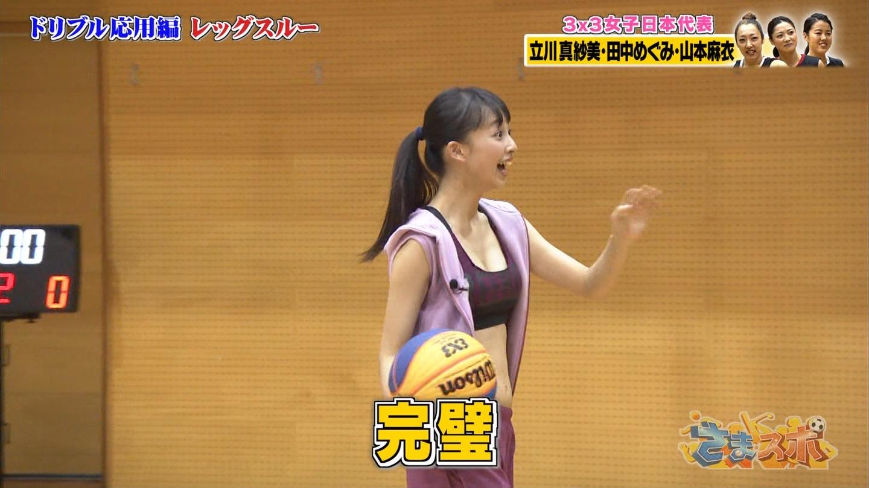 華村あすか_スポブラ_谷間_テレビキャプ画像_15