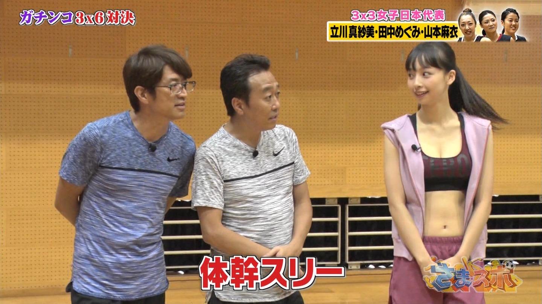 華村あすか_スポブラ_谷間_テレビキャプ画像_19