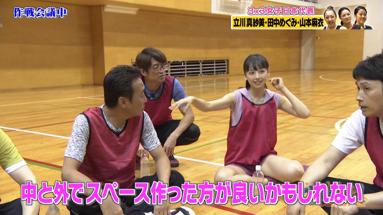 華村あすか_スポブラ_谷間_テレビキャプ画像_21