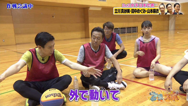 華村あすか_スポブラ_谷間_テレビキャプ画像_23
