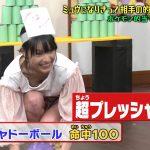 【画像あり】『ポケモンの家あつまる?』大谷凜香(18)が前屈みで推定Bカップおっぱいをチラつかせてる!
