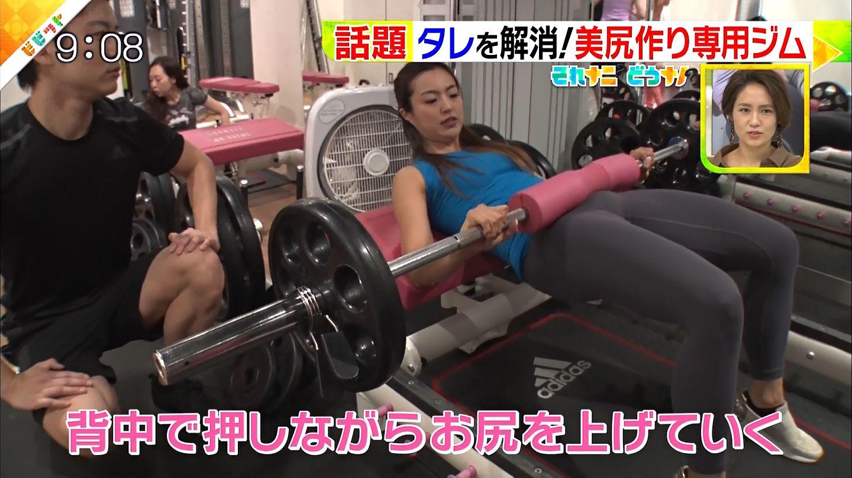 岡部友_美尻_スパッツ_テレビキャプ画像_05
