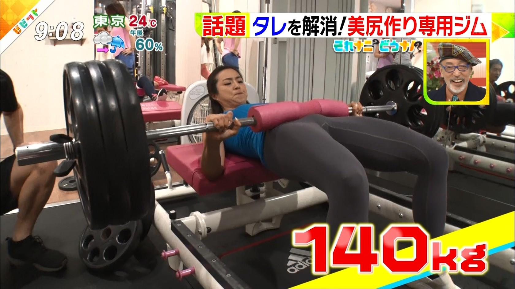 岡部友_美尻_スパッツ_テレビキャプ画像_07