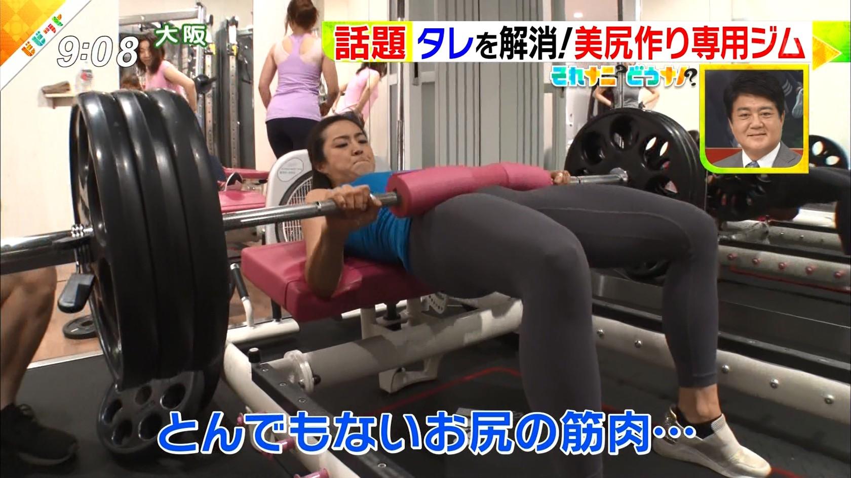 岡部友_美尻_スパッツ_テレビキャプ画像_08