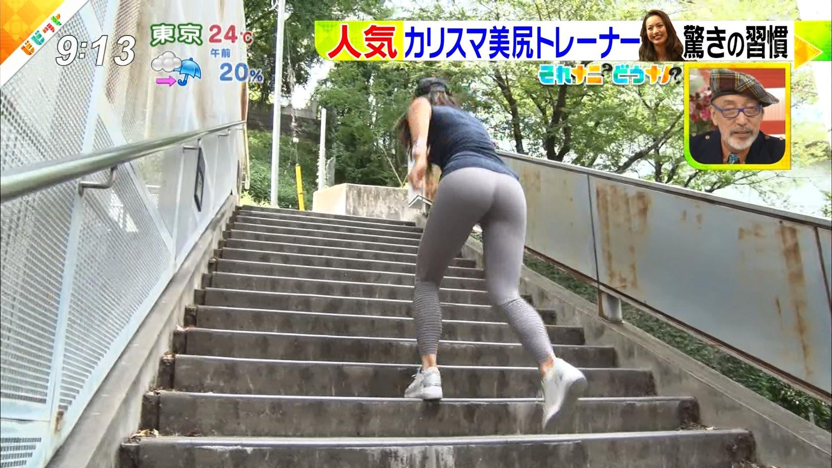 岡部友_美尻_スパッツ_テレビキャプ画像_13