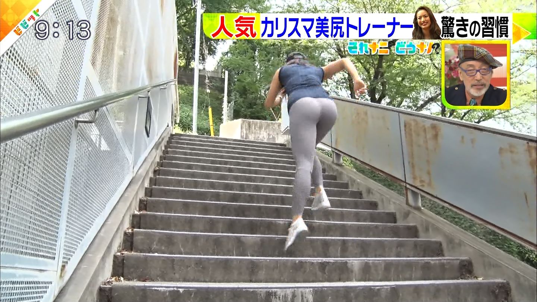 岡部友_美尻_スパッツ_テレビキャプ画像_14