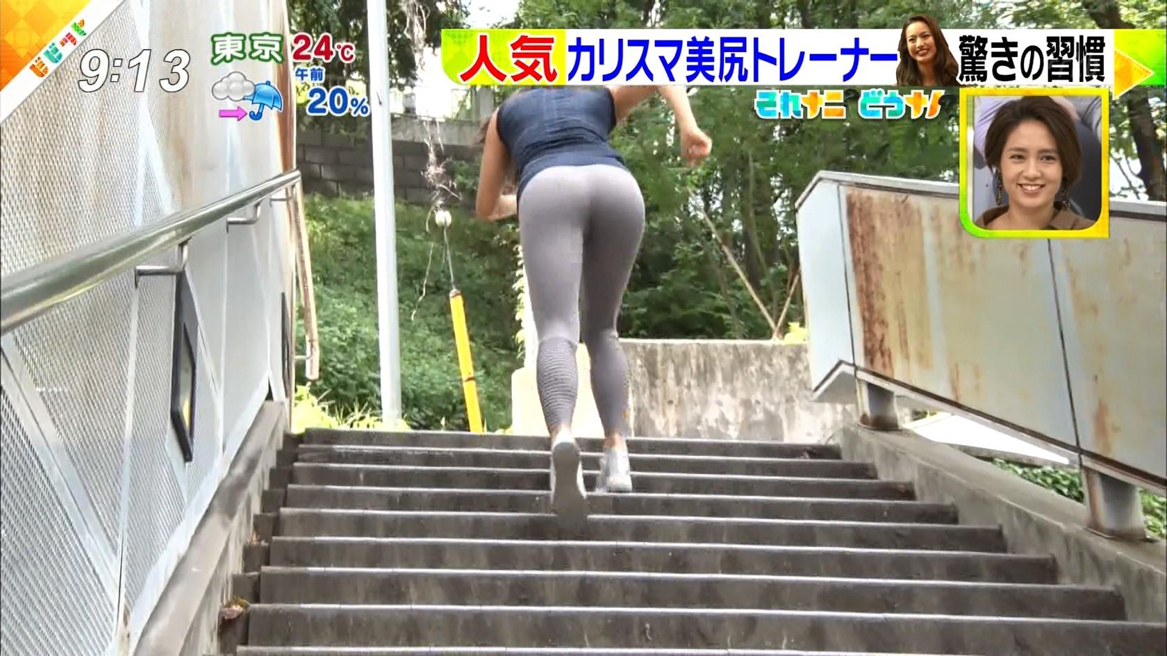 岡部友_美尻_スパッツ_テレビキャプ画像_15
