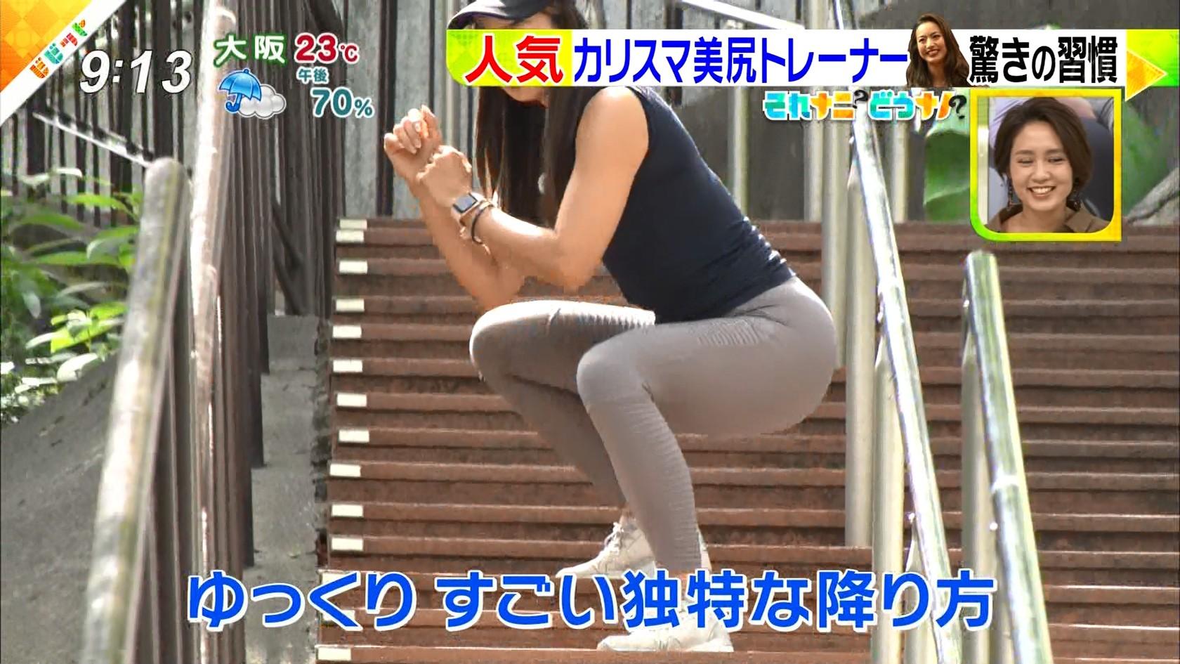 岡部友_美尻_スパッツ_テレビキャプ画像_16