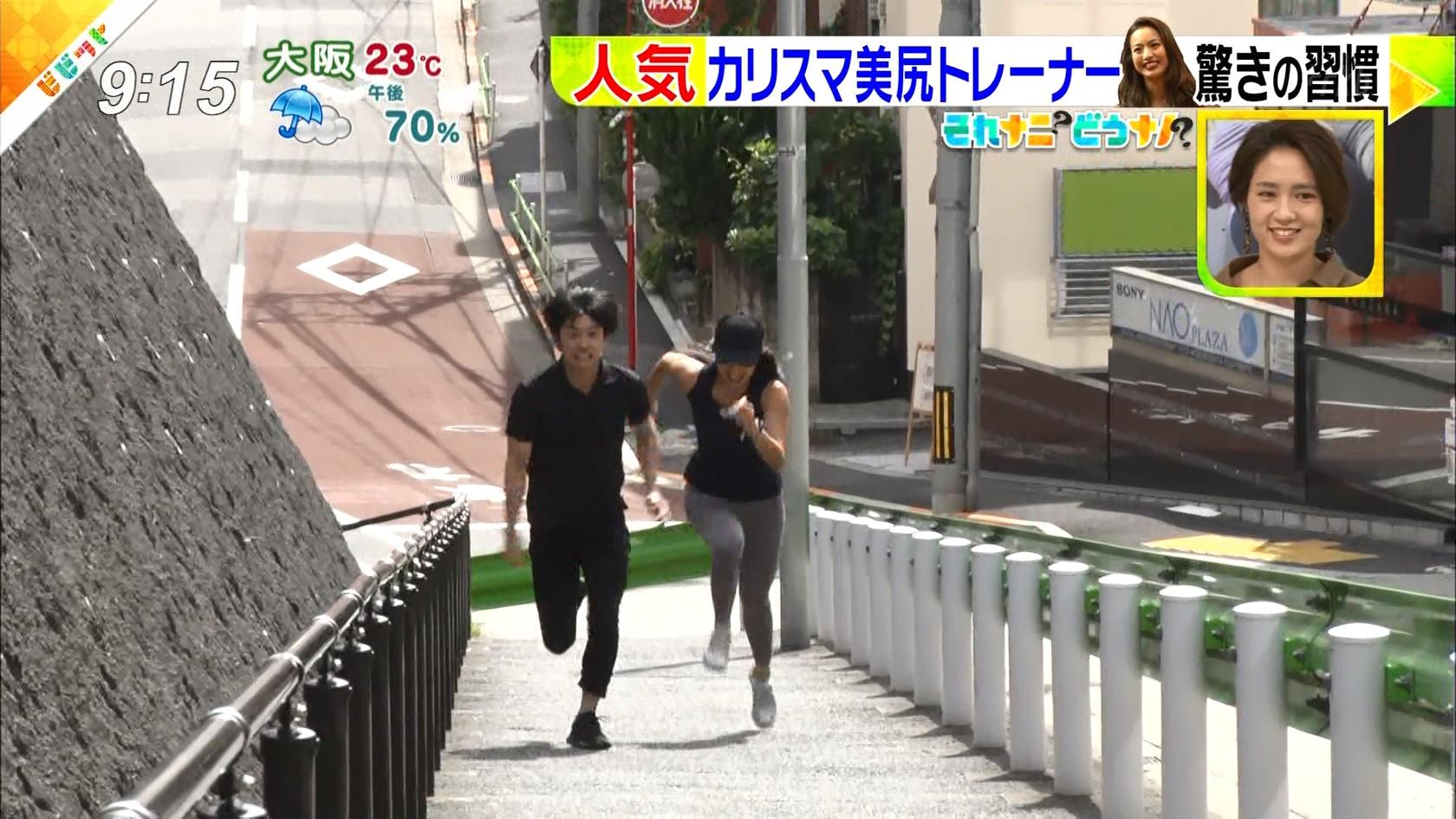 岡部友_美尻_スパッツ_テレビキャプ画像_20
