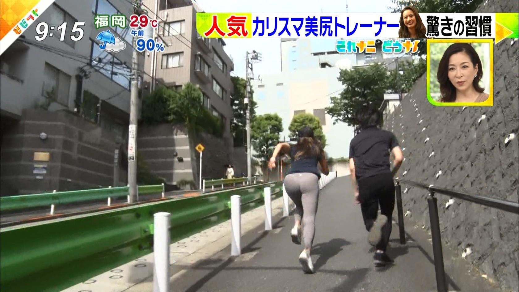 岡部友_美尻_スパッツ_テレビキャプ画像_21