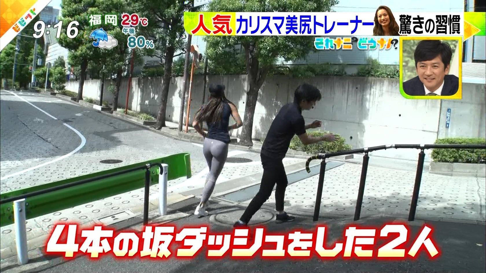 岡部友_美尻_スパッツ_テレビキャプ画像_22
