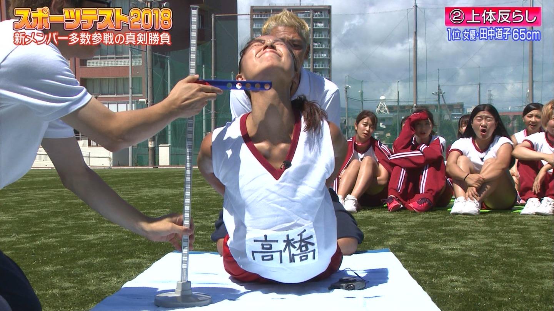 ロンドンハーツ_スポーツテスト2018_女性芸能人_テレビキャプ画像_24