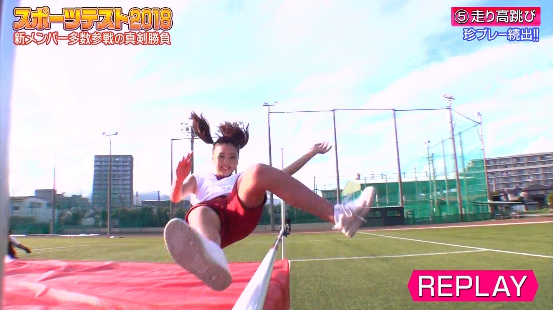 ロンドンハーツ_スポーツテスト2018_女性芸能人_テレビキャプ画像_72