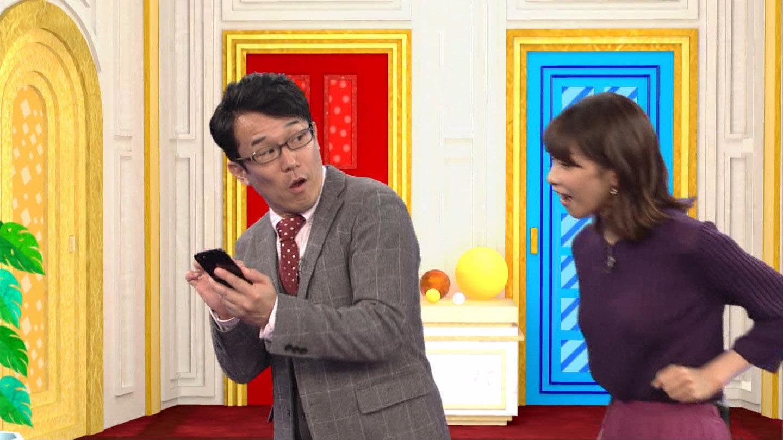 加藤綾子_女子アナ_ニット着衣巨乳_テレビキャプ画像_05