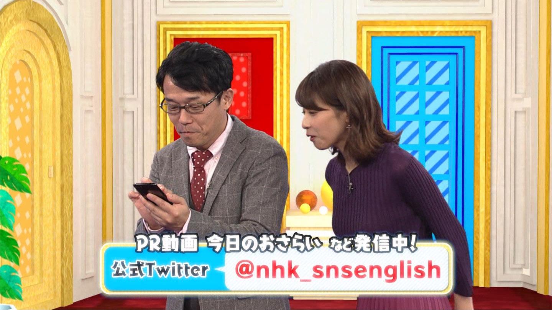 加藤綾子_女子アナ_ニット着衣巨乳_テレビキャプ画像_06