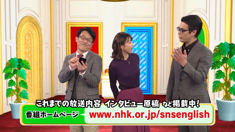 加藤綾子_女子アナ_ニット着衣巨乳_テレビキャプ画像_08