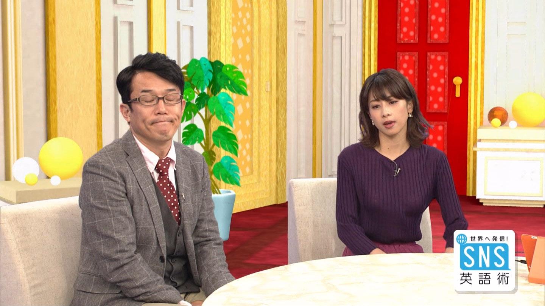加藤綾子_女子アナ_ニット着衣巨乳_テレビキャプ画像_14