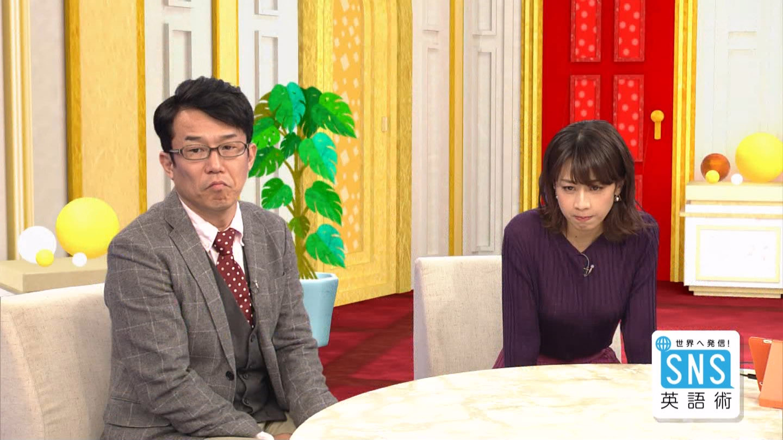 加藤綾子_女子アナ_ニット着衣巨乳_テレビキャプ画像_15