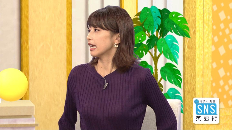 加藤綾子_女子アナ_ニット着衣巨乳_テレビキャプ画像_16