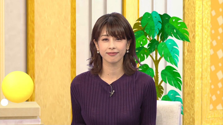 加藤綾子_女子アナ_ニット着衣巨乳_テレビキャプ画像_17