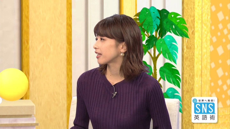 加藤綾子_女子アナ_ニット着衣巨乳_テレビキャプ画像_18