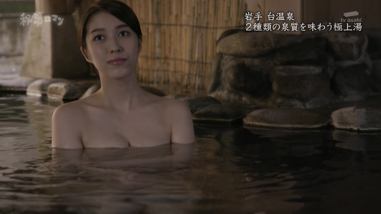 秦瑞穂_谷間_露天風呂_秘湯ロマン_テレビキャプ画像_05