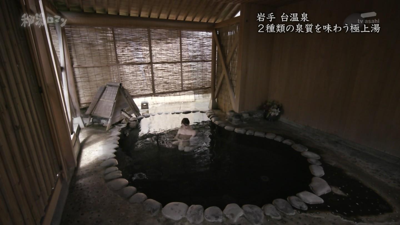 秦瑞穂_谷間_露天風呂_秘湯ロマン_テレビキャプ画像_08