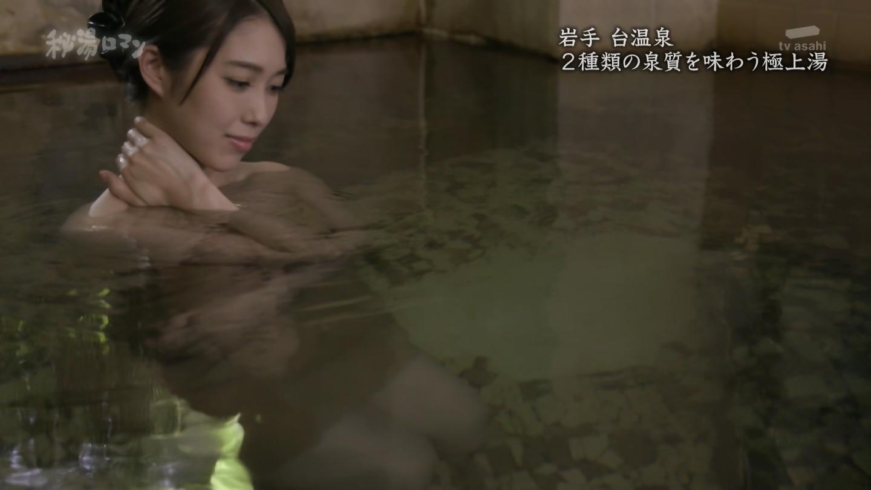 秦瑞穂_谷間_露天風呂_秘湯ロマン_テレビキャプ画像_09