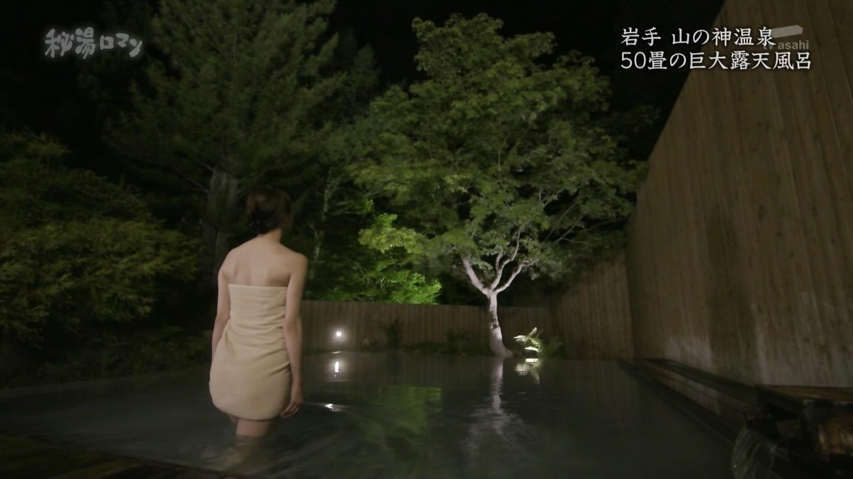 秦瑞穂_谷間_露天風呂_秘湯ロマン_テレビキャプ画像_15