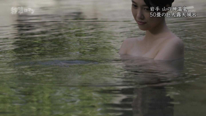 秦瑞穂_谷間_露天風呂_秘湯ロマン_テレビキャプ画像_26