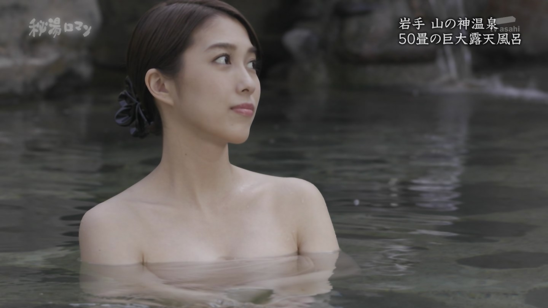 秦瑞穂_谷間_露天風呂_秘湯ロマン_テレビキャプ画像_29