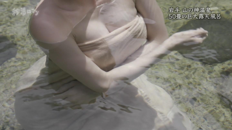 秦瑞穂_谷間_露天風呂_秘湯ロマン_テレビキャプ画像_31