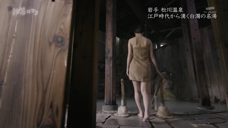 秦瑞穂_谷間_露天風呂_秘湯ロマン_テレビキャプ画像_39