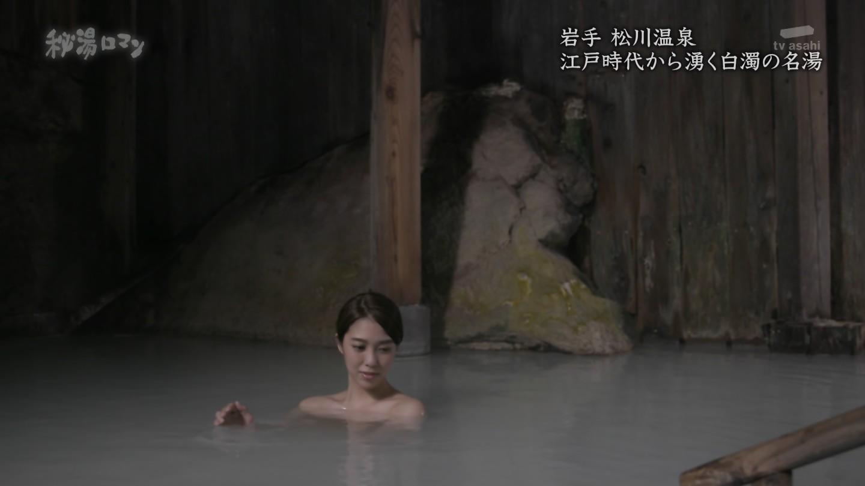 秦瑞穂_谷間_露天風呂_秘湯ロマン_テレビキャプ画像_40