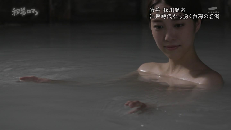 秦瑞穂_谷間_露天風呂_秘湯ロマン_テレビキャプ画像_42