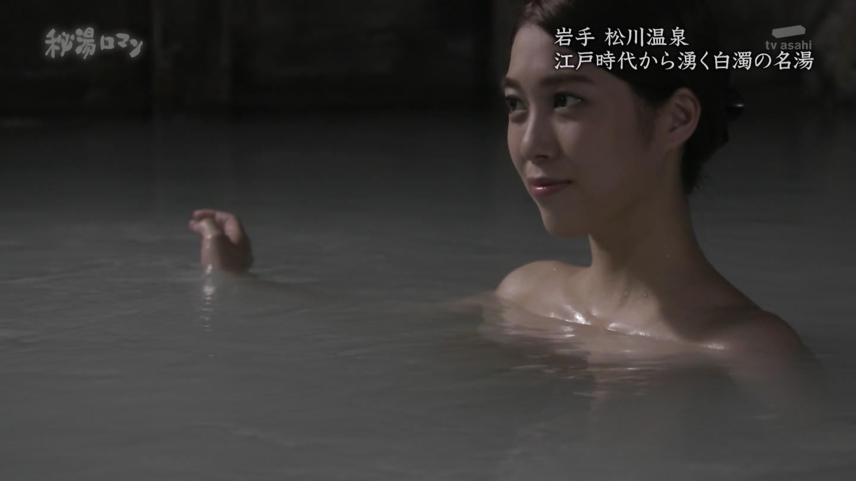 秦瑞穂_谷間_露天風呂_秘湯ロマン_テレビキャプ画像_43