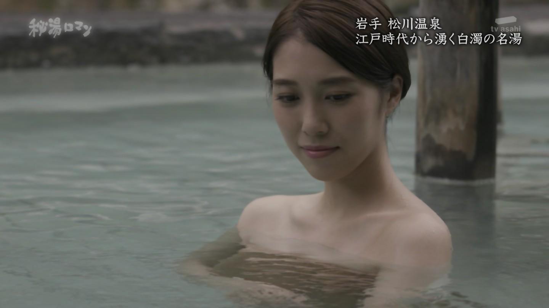 秦瑞穂_谷間_露天風呂_秘湯ロマン_テレビキャプ画像_44