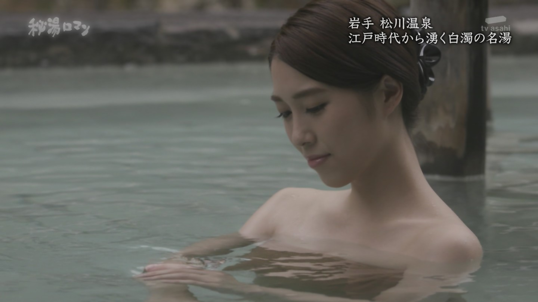 秦瑞穂_谷間_露天風呂_秘湯ロマン_テレビキャプ画像_45